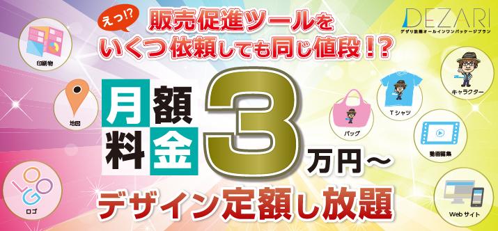 自費出版・自分史・会社パンフレット・名刺デザイン・ウェブ制作の株式会社メディアジャパン