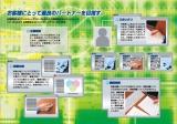 情報サービス(内面)