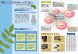 学校・教育(内面)