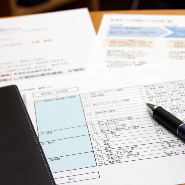 WEB(HP・ホームページ)管理運営・更新